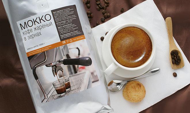 Производитель натурального кофе