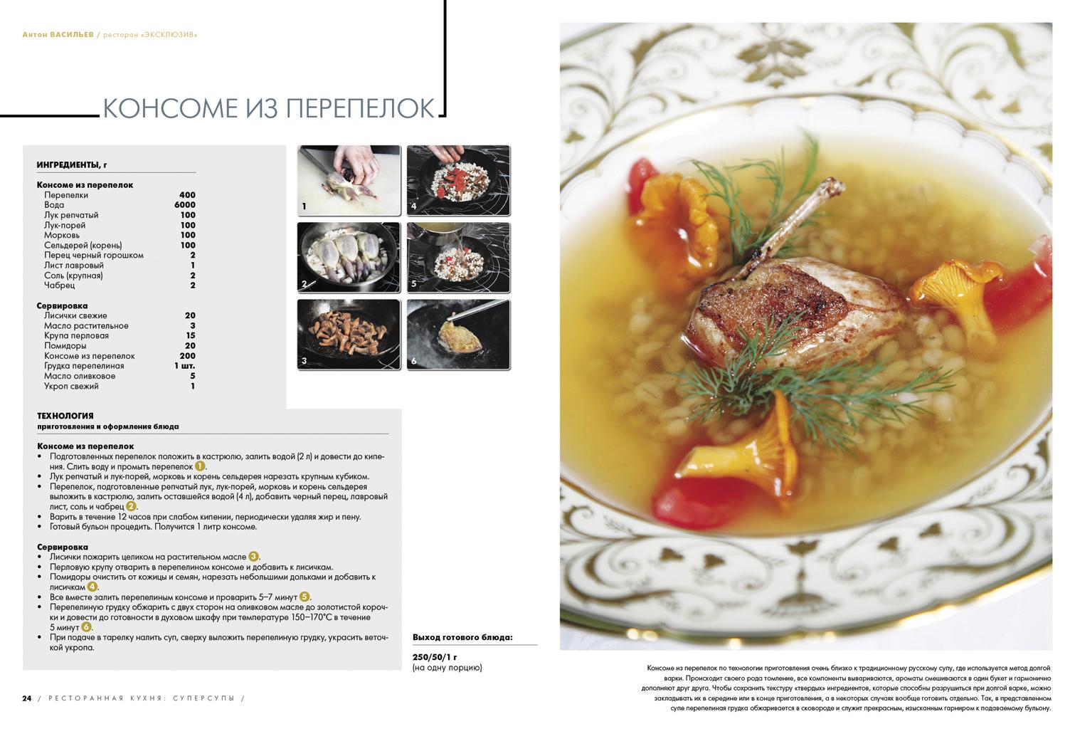 Фото рецепты блюд с вишнями