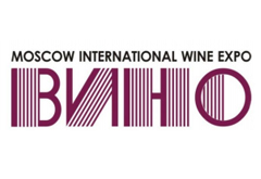 Moscow International Wine Expo 2013