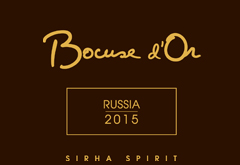 Bocuse d'Or Russia