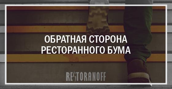 Ирина авруцкая мастер класс
