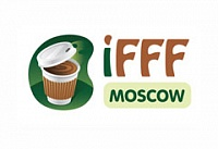 International Fast Food Fair (IFFF) - 2013