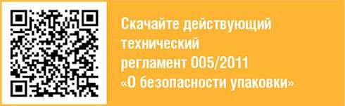 pravila-upakovki_4.jpg