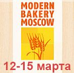 Modern Bakery Moscow 2019